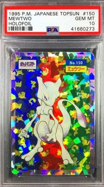 1995 Japanese Topsun Mewtwo Pokemon Card Holofoil #150