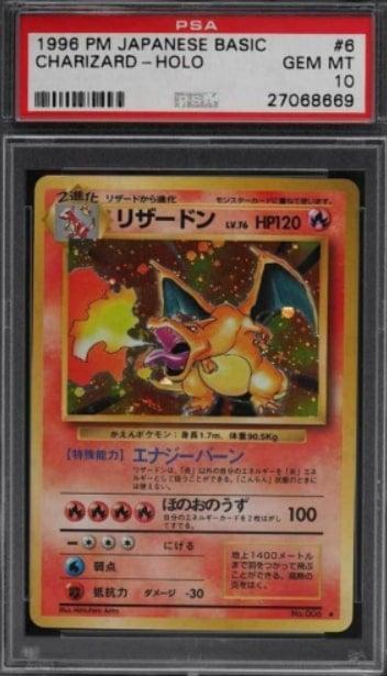 1996 Pokemon Japanese Basic Charizard Holo #6