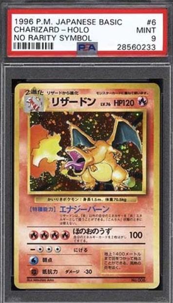 Bonus: 1996 Pokemon Japanese Basic Charizard Holo No Rarity Symbol